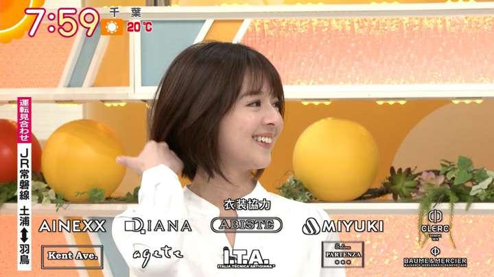 2021年03月26日福田成美の画像04枚目