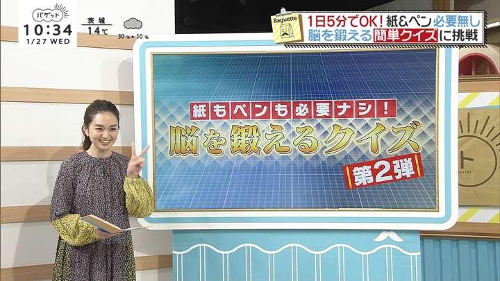 2021年01月27日後藤晴菜の画像02枚目
