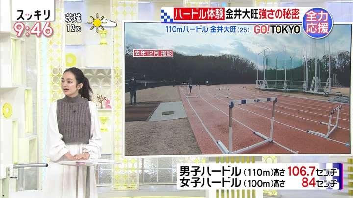 2021年02月10日後藤晴菜の画像10枚目