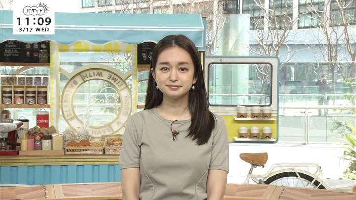 2021年03月17日後藤晴菜の画像01枚目