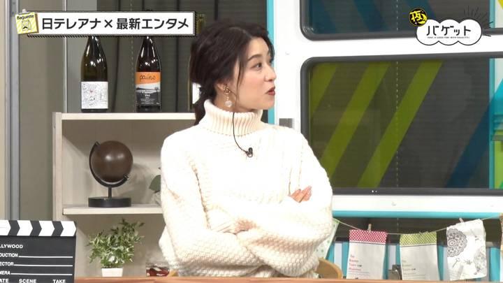 2020年12月25日郡司恭子の画像01枚目