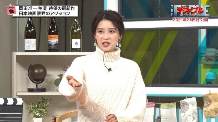 2020年12月25日郡司恭子の画像04枚目