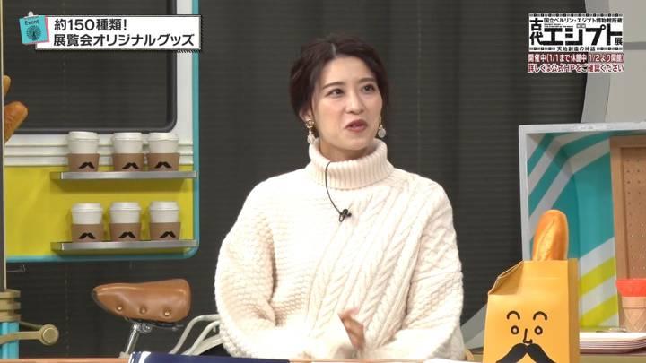 2020年12月25日郡司恭子の画像09枚目