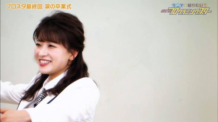 2020年12月26日郡司恭子の画像11枚目