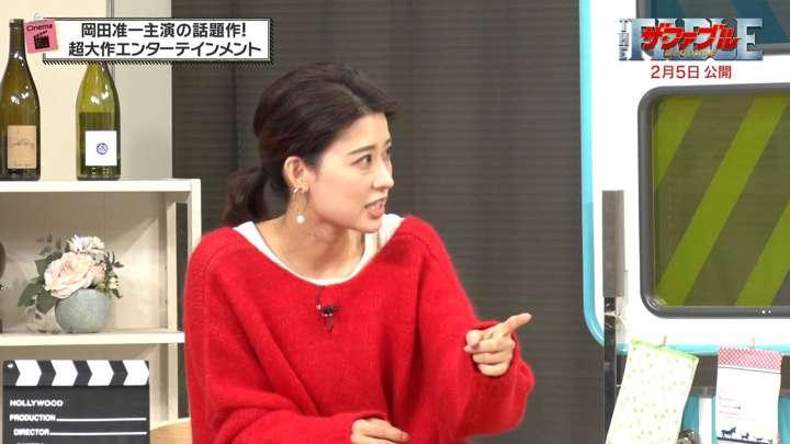 2021年01月15日郡司恭子の画像09枚目