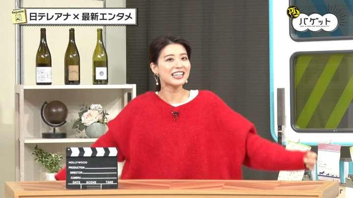 2021年01月15日郡司恭子の画像12枚目
