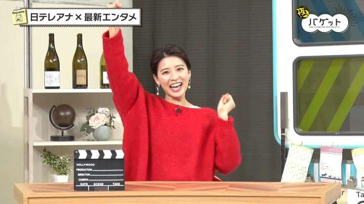 2021年01月15日郡司恭子の画像13枚目