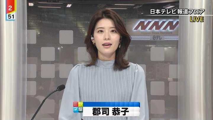 2021年01月18日郡司恭子の画像01枚目