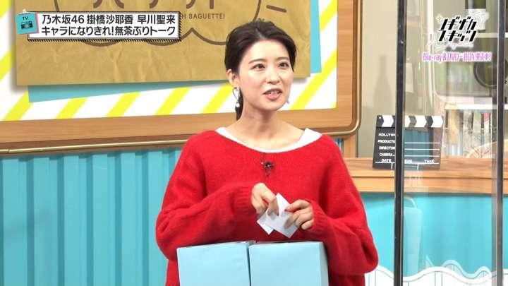 2021年01月22日郡司恭子の画像04枚目