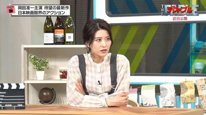 2021年01月22日郡司恭子の画像09枚目