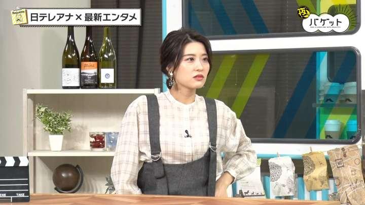 2021年01月29日郡司恭子の画像03枚目