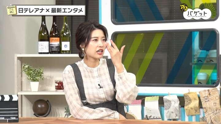 2021年01月29日郡司恭子の画像04枚目