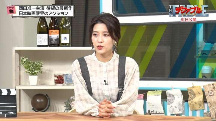 2021年01月29日郡司恭子の画像06枚目