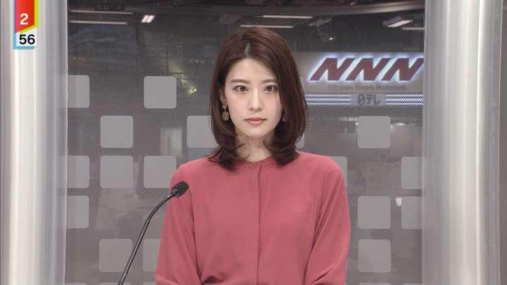 2021年02月09日郡司恭子の画像04枚目