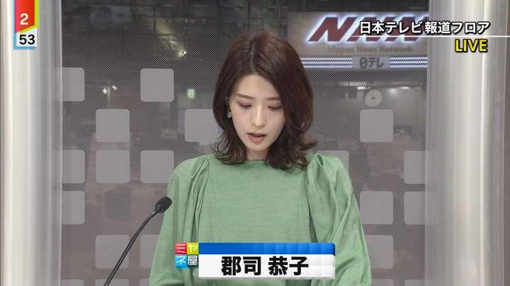 2021年02月15日郡司恭子の画像02枚目