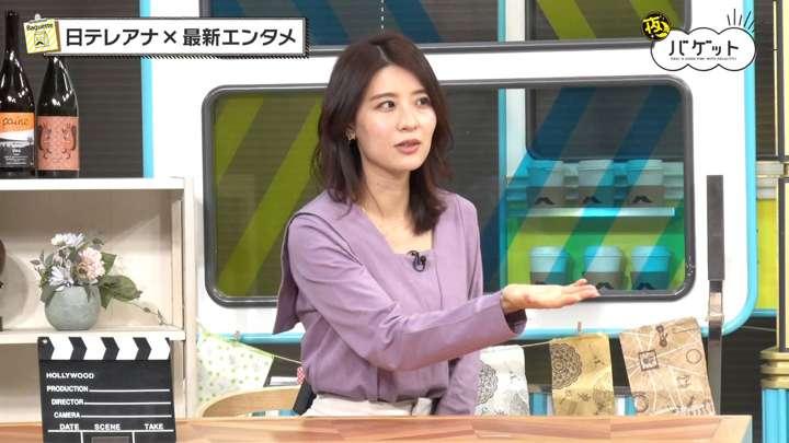 2021年02月19日郡司恭子の画像08枚目