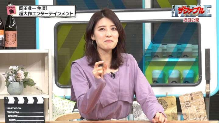 2021年02月19日郡司恭子の画像11枚目