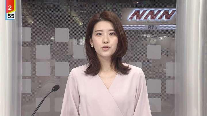 2021年02月23日郡司恭子の画像04枚目