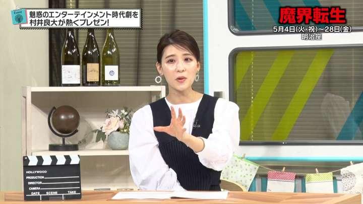 2021年03月05日郡司恭子の画像04枚目