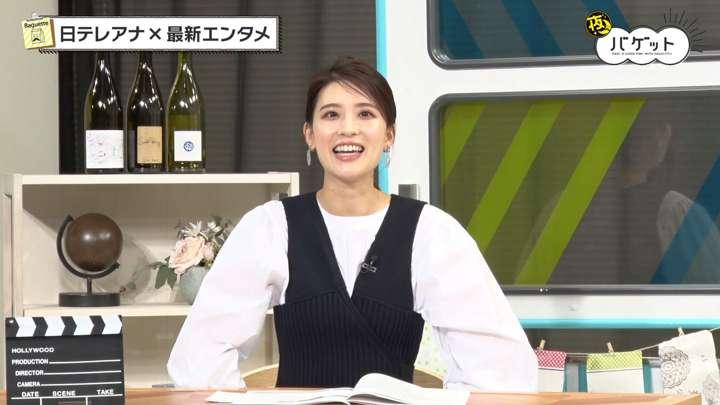 2021年03月05日郡司恭子の画像09枚目