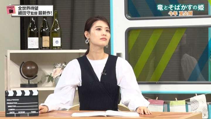 2021年03月05日郡司恭子の画像11枚目