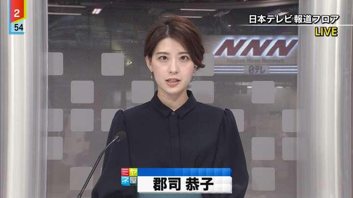 2021年03月09日郡司恭子の画像01枚目