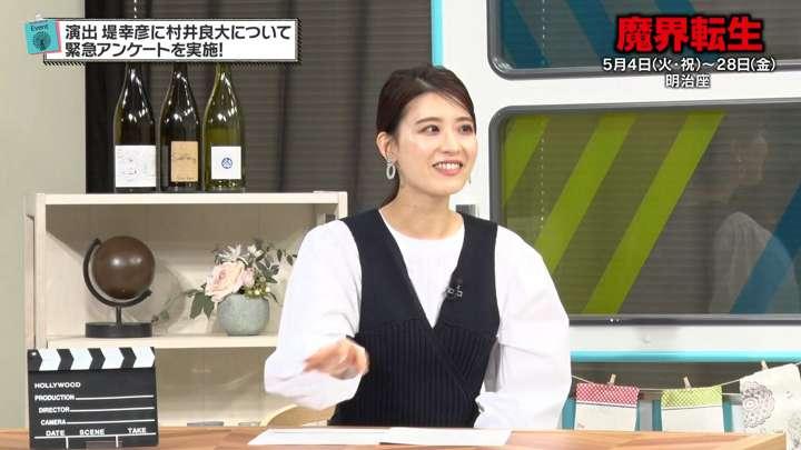 2021年03月12日郡司恭子の画像03枚目