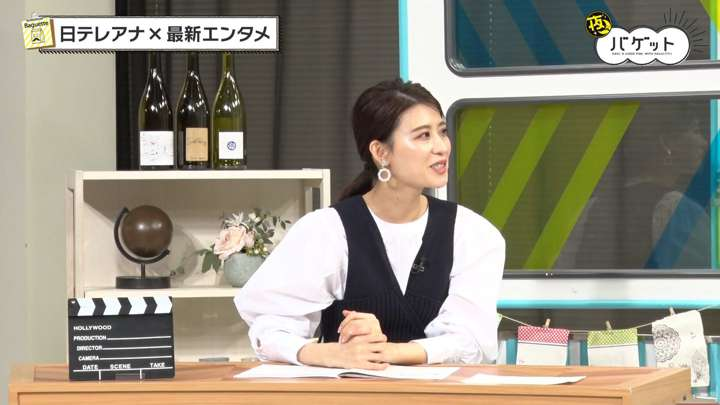 2021年03月12日郡司恭子の画像04枚目