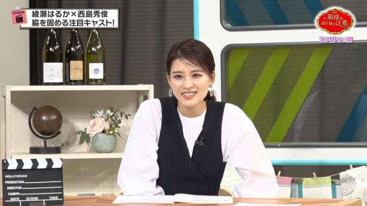 2021年03月12日郡司恭子の画像08枚目
