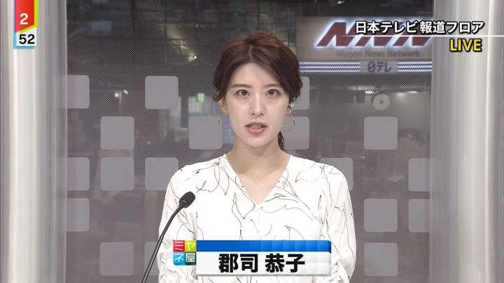 2021年03月23日郡司恭子の画像01枚目