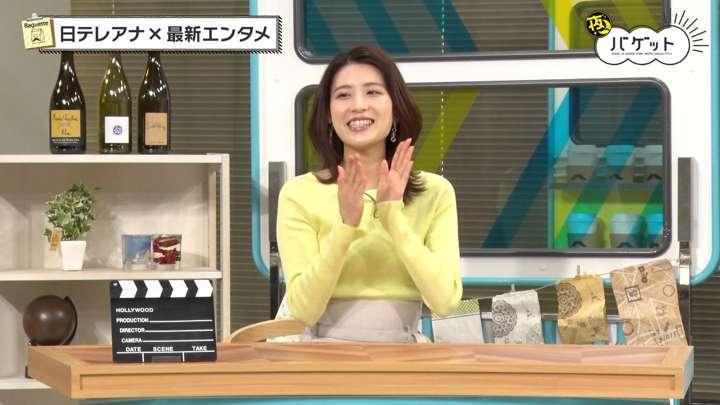 2021年04月02日郡司恭子の画像01枚目
