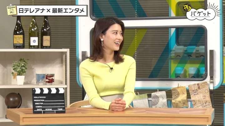2021年04月02日郡司恭子の画像03枚目