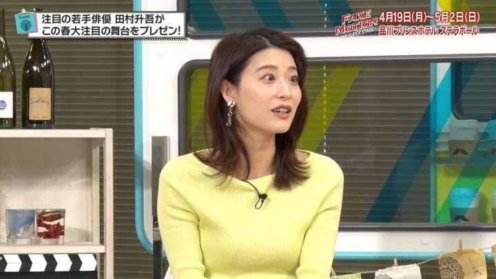 2021年04月02日郡司恭子の画像05枚目