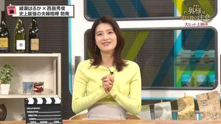 2021年04月02日郡司恭子の画像09枚目