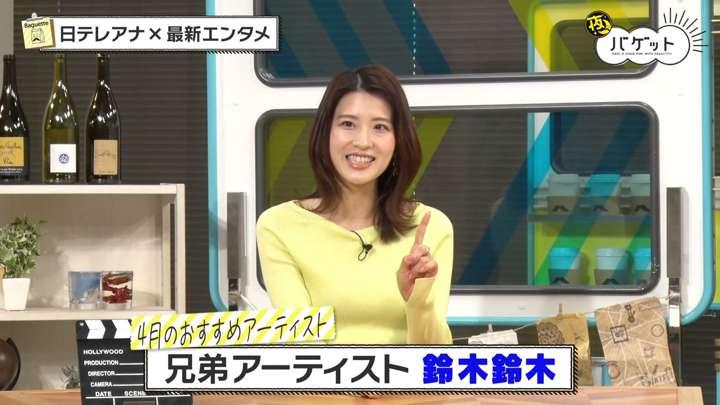 2021年04月02日郡司恭子の画像11枚目