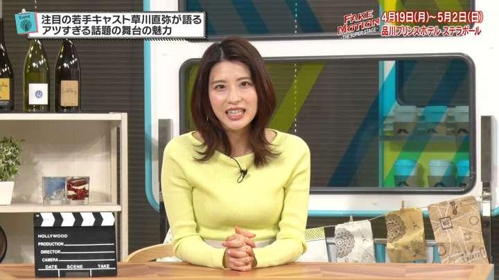 2021年04月09日郡司恭子の画像16枚目
