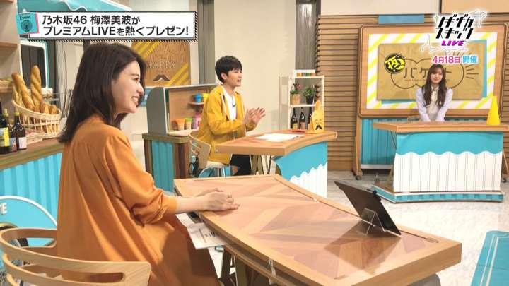 2021年04月16日郡司恭子の画像02枚目