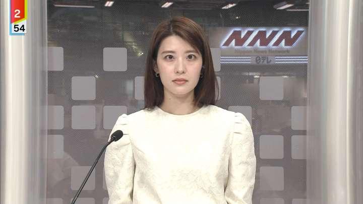 2021年04月21日郡司恭子の画像09枚目