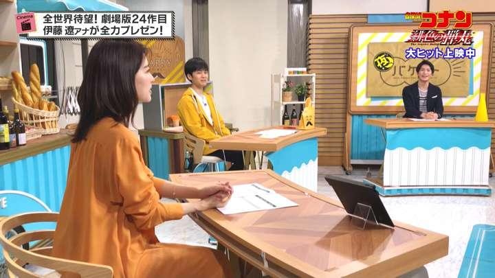 2021年04月23日郡司恭子の画像02枚目