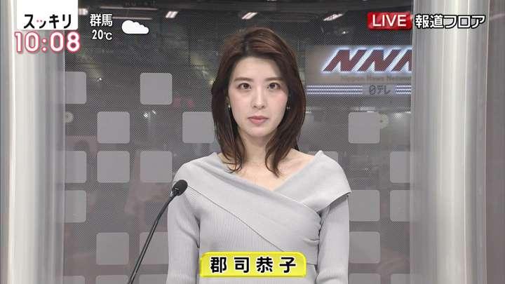 2021年04月28日郡司恭子の画像01枚目