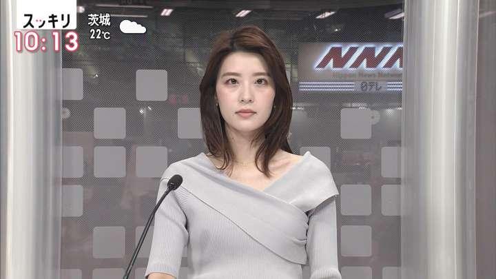 2021年04月28日郡司恭子の画像03枚目