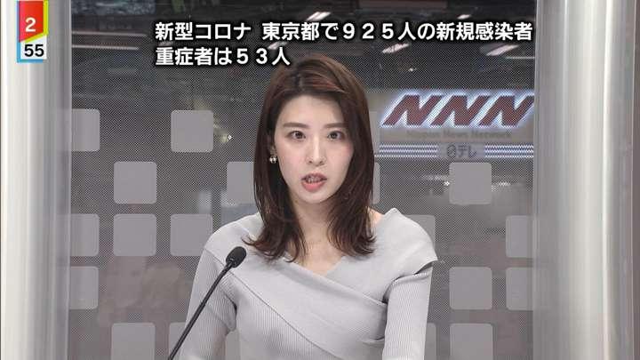 2021年04月28日郡司恭子の画像11枚目