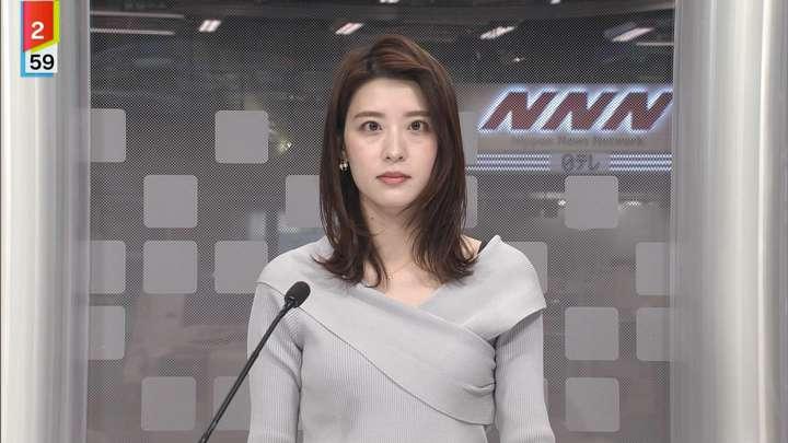 2021年04月28日郡司恭子の画像13枚目