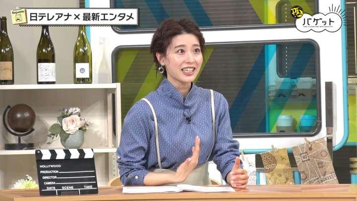 2021年04月30日郡司恭子の画像01枚目