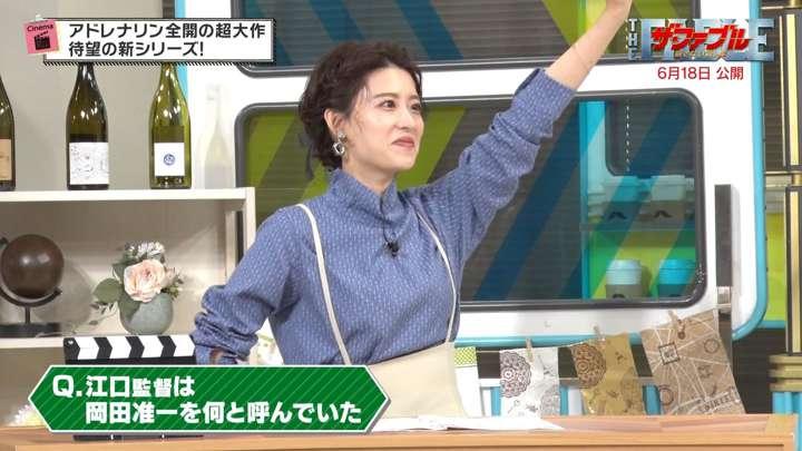 2021年04月30日郡司恭子の画像02枚目