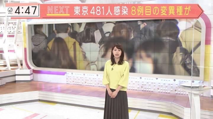 2020年12月28日林美沙希の画像03枚目
