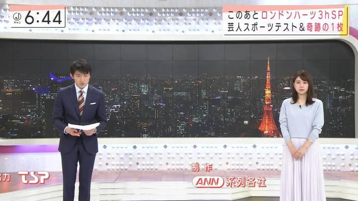 2021年01月05日林美沙希の画像13枚目