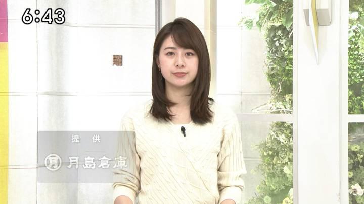 2021年01月07日林美沙希の画像11枚目