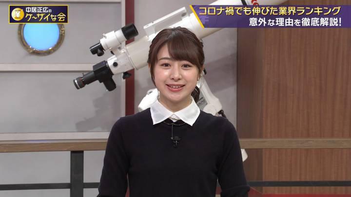 2021年01月09日林美沙希の画像03枚目