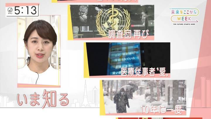2021年01月11日林美沙希の画像09枚目